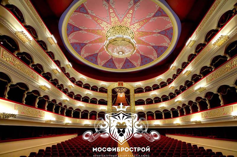 Город Астрахань. Театр. Внутренние работы